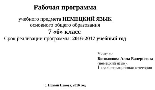2017-02-10_090209
