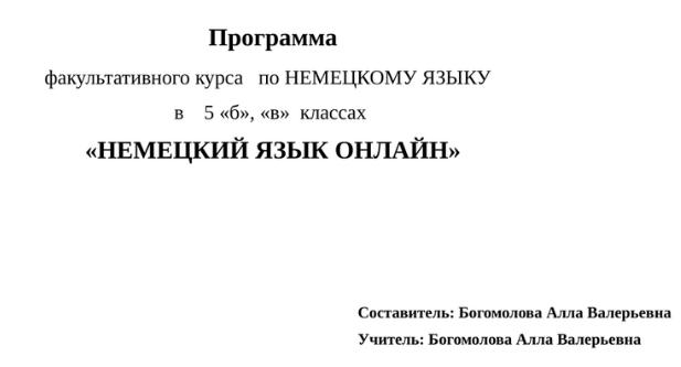 2017-02-09_002106