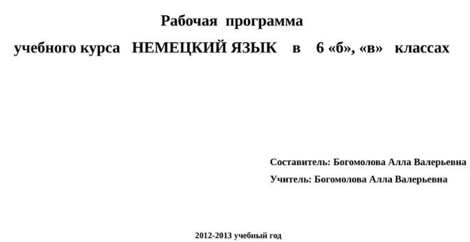 2017-02-09_164135