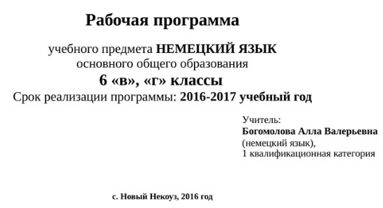 2017-02-10_090015