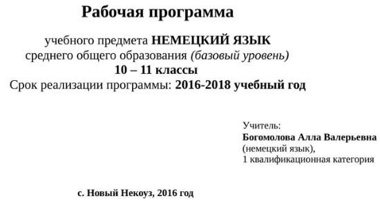 2017-02-10_091149