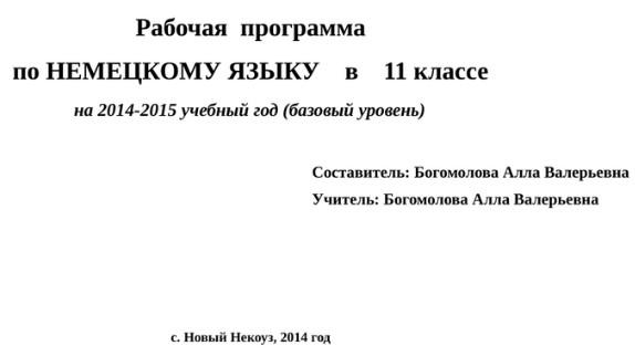 2017-02-10_091407