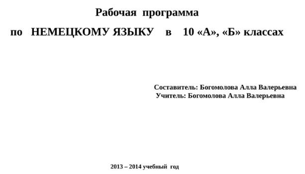 2017-02-10_091704